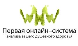 психоаналитик.net